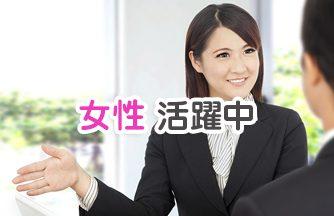 求人情報|【愛知県江南市】au、ドコモ、携帯ショップの店内接客|ドゥパワーコーポレーション