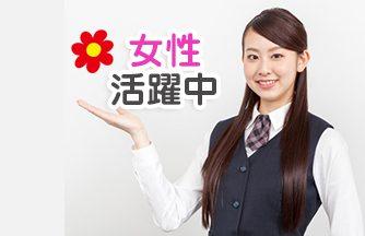 求人情報|【岐阜市】au、ドコモ、携帯ショップの店内接客|ドゥパワーコーポレーション