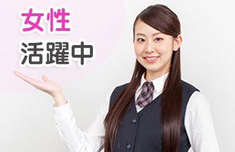 岐阜市|求人情報「au、ドコモ、携帯ショップの店内接客」