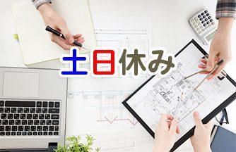 求人情報 【羽島市】CADオペレーター★建築図面の作成をサポートするお仕事です! ドゥパワーコーポレーション