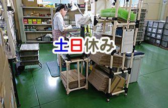 岐阜県郡上市の求人|自動車部品 選別検査 包装