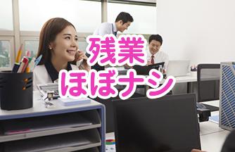 求人情報|【岐阜市加納】事務員さん募集中です☆伝票入力や電話対応など総務のおしごとです。|ドゥパワーコーポレーション