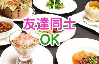 求人情報|【羽島市舟橋町】ホテルのレストランスタッフ|ドゥパワーコーポレーション