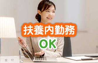 求人情報| 【関市小迫間】ゴルフ場の受付スタッフ☆未経験者でもOK♪|ドゥパワーコーポレーション