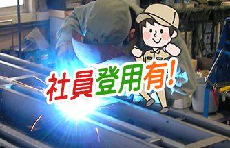 求人情報|【関市新迫間】自動車の組み立て加工(未経験者OK☆)|ドゥパワーコーポレーション