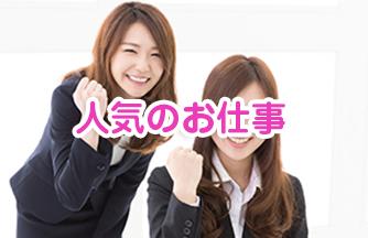 求人情報|【羽島市舟橋町】薬事申請などのアシスタント|ドゥパワーコーポレーション