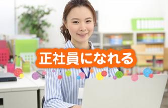 求人情報|【加茂郡富加町】週支払OK 正社員登用あり♪金型の設計CADオペレーター|ドゥパワーコーポレーション