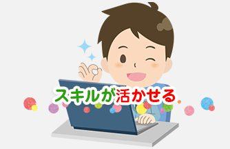 求人情報|【関市新迫間】週支払OK 高時給 機械設計|ドゥパワーコーポレーション