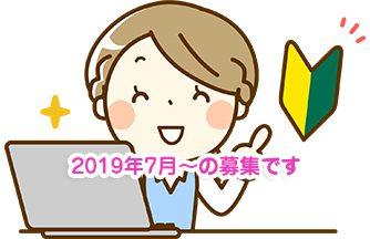 求人情報|【羽島市正木町】未経験OK♪経理事務|ドゥパワーコーポレーション