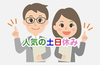 求人情報 【加茂郡川辺町】女性活躍中です♪かんたんな組み立てとチェックのお仕事 ドゥパワーコーポレーション