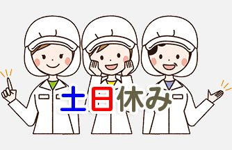 求人情報|【羽島市正木町】パートさん募集! 調理補助|ドゥパワーコーポレーション