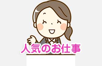 求人情報|【関市】パートさん募集!シフトが選べる♪観光ホテルのフロントスタッフ|ドゥパワーコーポレーション