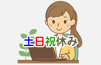 求人情報|【岐阜市】土日祝休み パッケージデザイナー 未経験OK!|ドゥパワーコーポレーション
