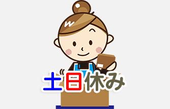 求人情報|【岐阜市】午後スタート!手の平部品を詰め替えるだけ♪|ドゥパワーコーポレーション