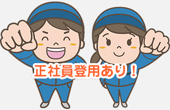 求人情報 【加茂郡富加町】正社員登用あり!ストーブの組み立て ドゥパワーコーポレーション
