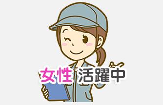 求人情報 【関市】女性活躍中♪ 車の内装部品の検査 ドゥパワーコーポレーション