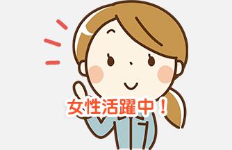 求人情報|【大垣市】駅近! 座り作業 ★ 部品のチェック作業|ドゥパワーコーポレーション