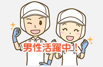 求人情報 【羽島郡笠松町】お惣菜づくりのスタッフ★土日祝休み ドゥパワーコーポレーション
