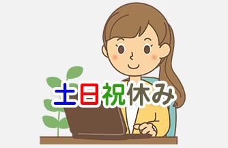 求人情報 【岐阜市】土日祝休み パッケージデザイナー 未経験OK! ドゥパワーコーポレーション