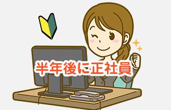 求人情報 【岐阜市】(紹介予定派遣)ポップ作成・営業企画 ドゥパワーコーポレーション