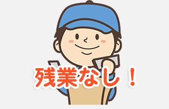 求人情報 【羽島市】残業なし!通販商品の梱包、仕分け ドゥパワーコーポレーション
