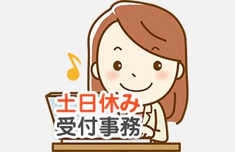 求人情報|【加茂郡川辺町】女性活躍中♪営業事務のお仕事|ドゥパワーコーポレーション