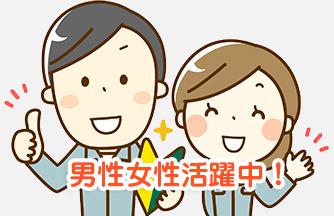 求人情報|【関市】手の平部品のかんたん軽作業|ドゥパワーコーポレーション